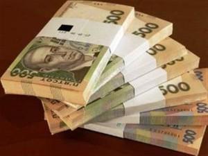 деньги гроши