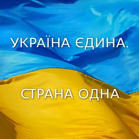 ua україна